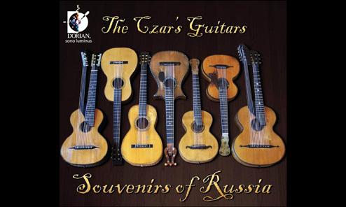 Russian Harp Guitars
