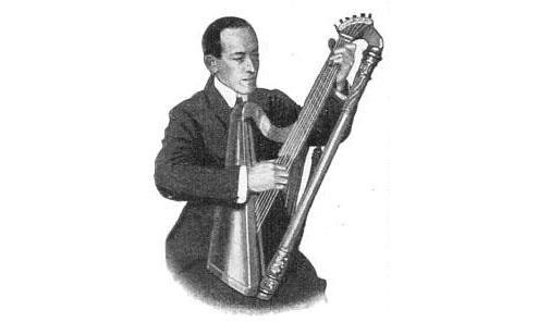 What a Harp Guitar Isn't