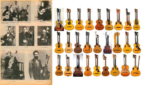 Russian Harp Guitar Catchup
