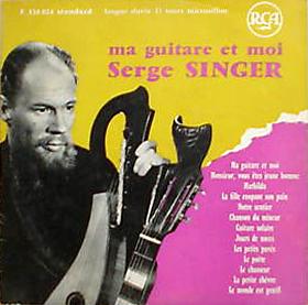 singer-serge-ebay